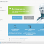 Есет Нод 32 Интернет Секьюрити Лицензионный Код Для Windows 10