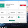 Kaspersky Internet Security License Code Windows 10 6 Month
