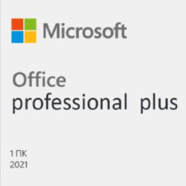 Скачать Microsoft office 2021 Pro Plus
