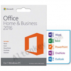 Office Home AND Business 2016 (Electronic key