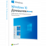 Microsoft Windows 10 Home License Code