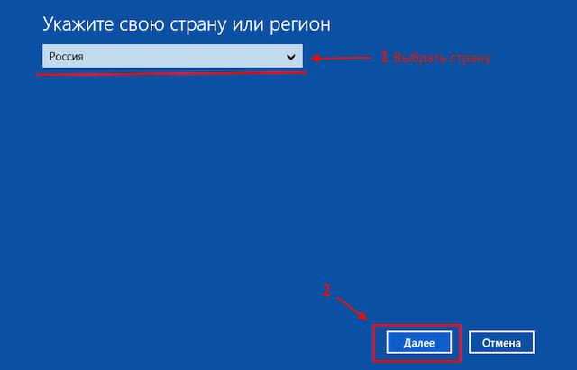 Меняем страну активации по телефону на Россию