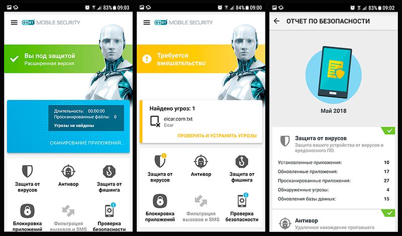 Eset Mobile Security app windows