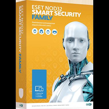 Download Set Smart Security 2021 Distribution