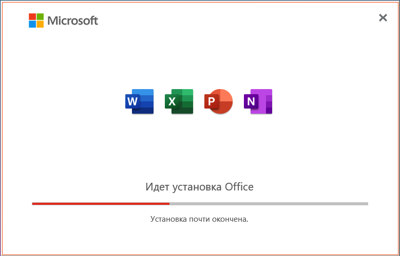Installing Office 2019 For Home and Learning