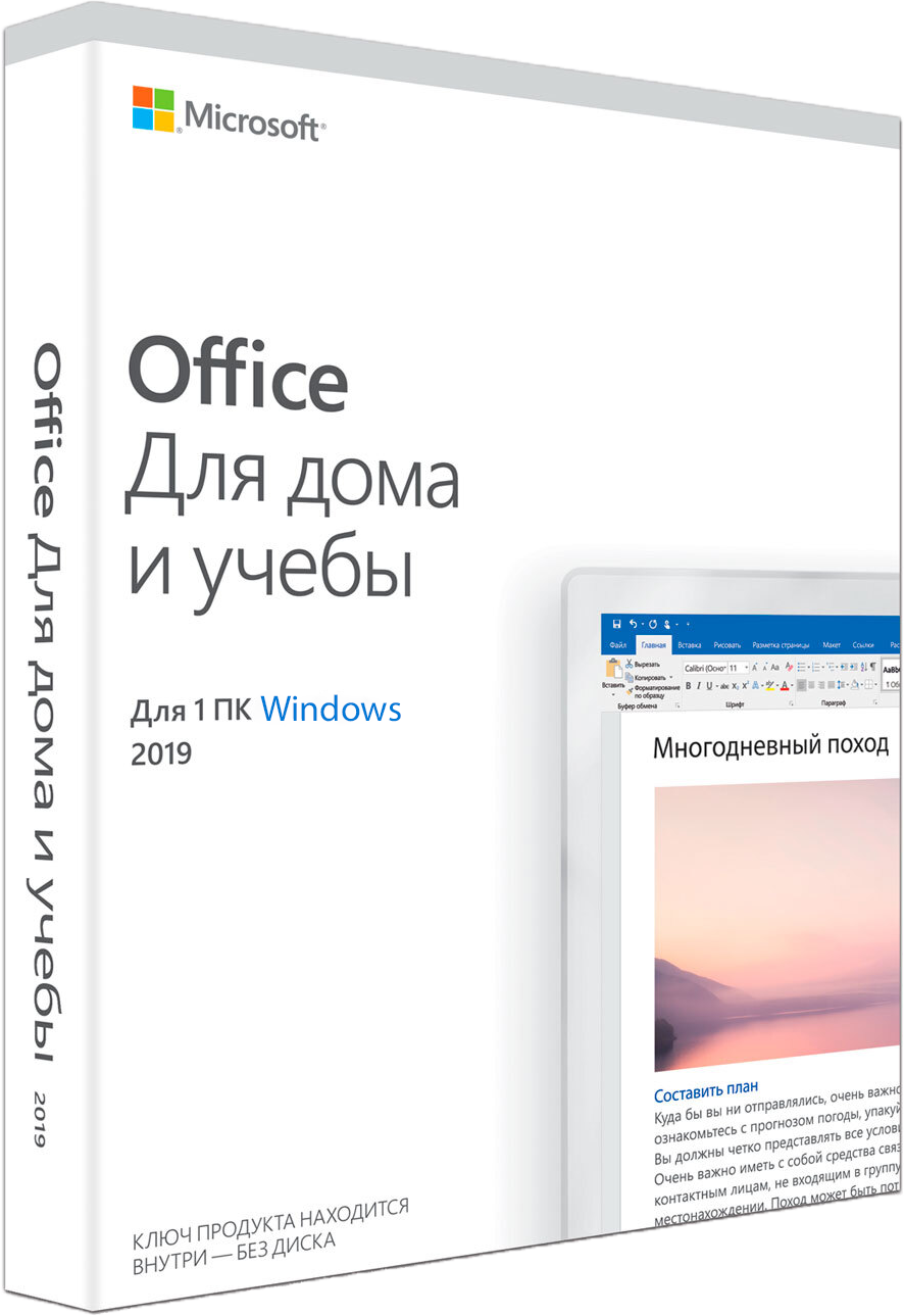 Microsoft Office 2019 Для Дома и Учебы Логотип