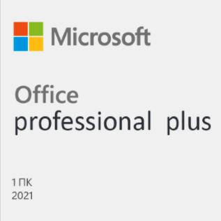 Microsoft Office 2021 Профессиональный Плюс Скачать x64-x32 Bit